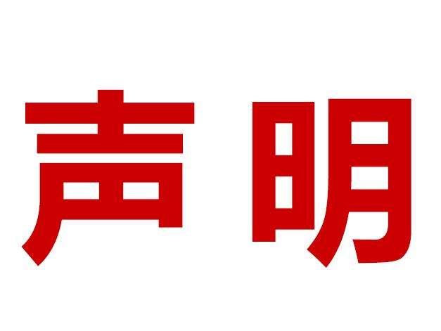 声明:亚协在深圳市罗湖区并没有分院