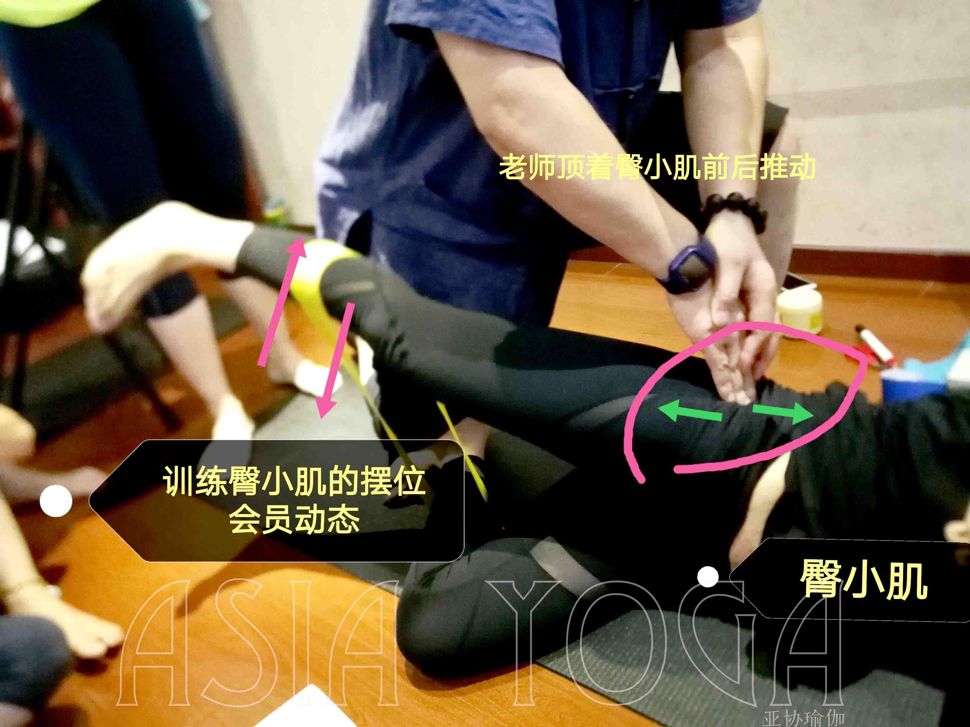 【康复训练私教】10月16日开班,一个直接动手帮你调理身体的康复训练私教课程【提前预定学位可免费复训2期】