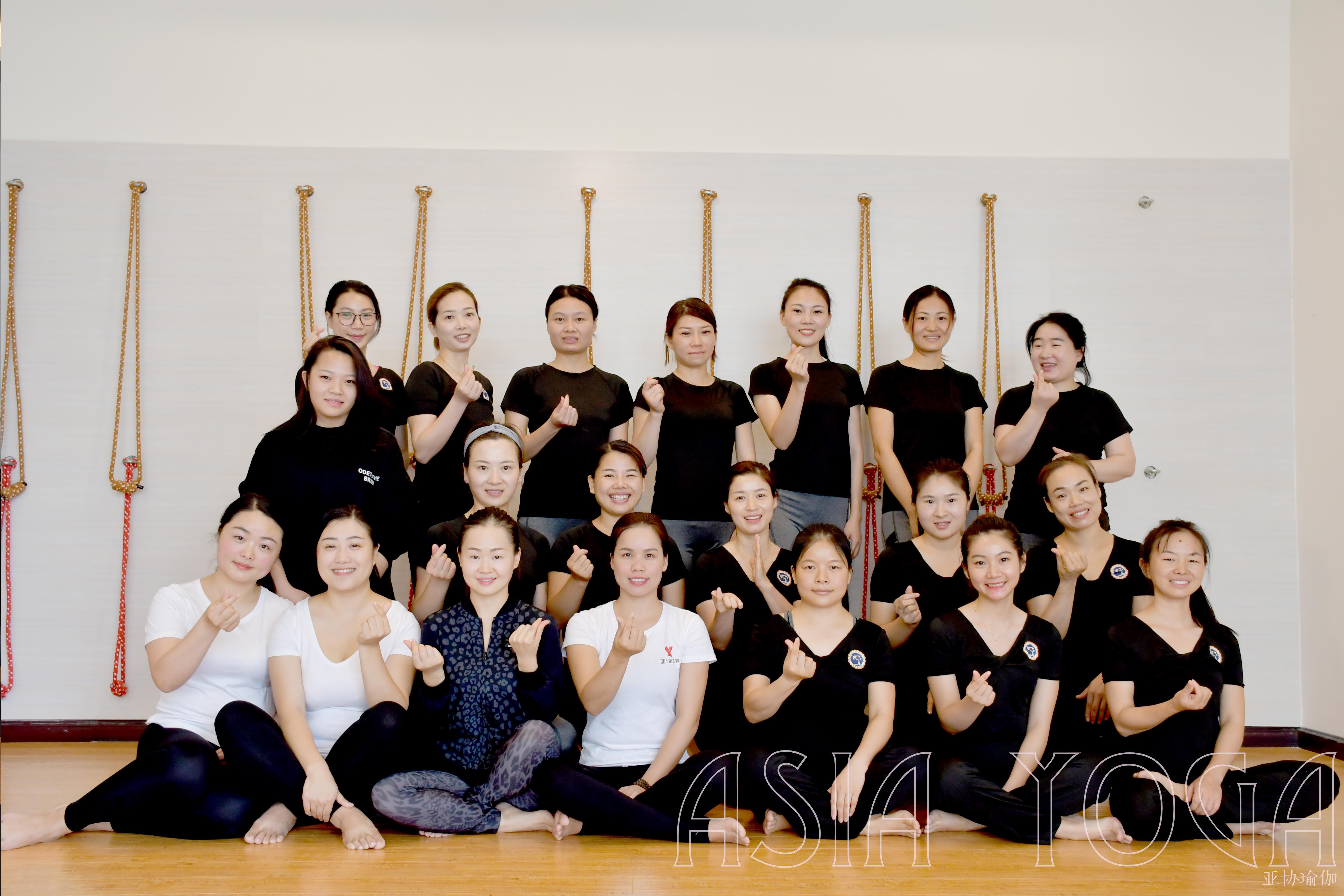 【瑜伽教练培训全日制班】2019年1月10日亚协瑜伽初中高300小时瑜伽教练精进班于中港城开班!