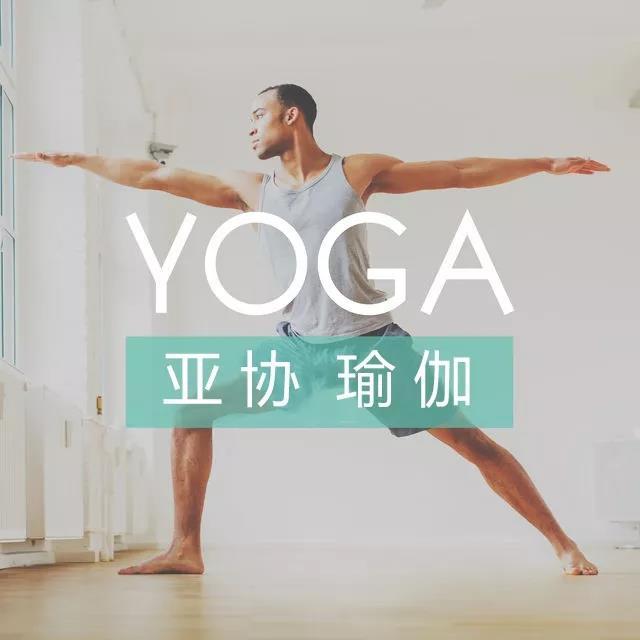 一小时瑜伽消耗多少卡路里?减肥效果怎么样?