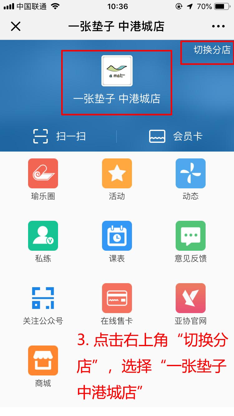 2018年深圳亚协瑜伽学员大进修活动,报名开始!