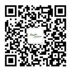 深圳亚协瑜伽第228届瑜伽教练培训周末班开班啦!