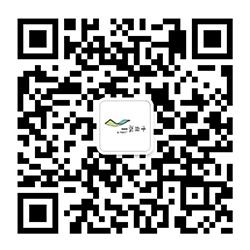 深圳亚协瑜伽【瑜伽教练培训全日制班】2月14日于龙岗店开班!