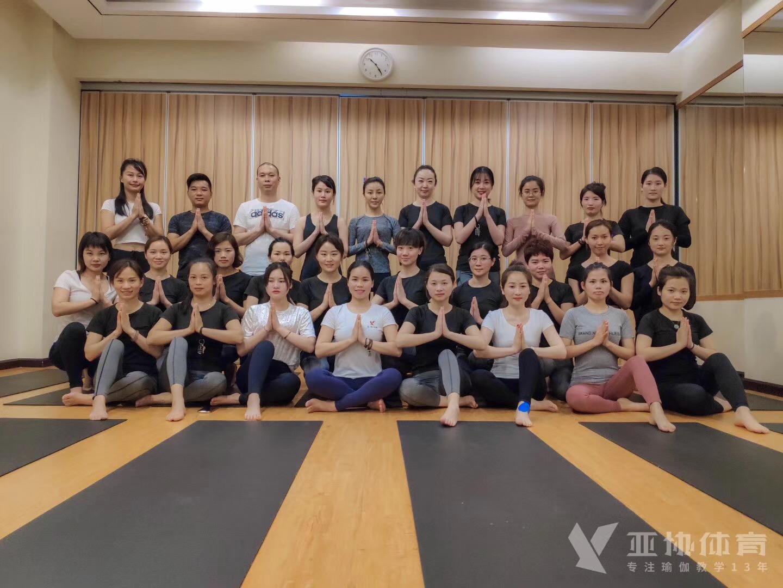 【哈他瑜伽周末班】 5月25日于中港城开班!